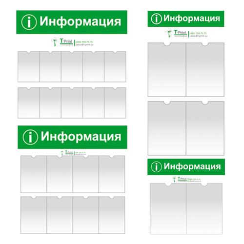 Разместить объявление на информационном стенде москва подать бесплатное объявление в газету все мурманск