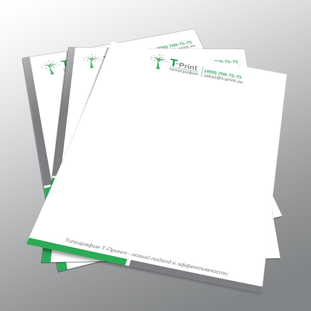 Печать дипломов и грамот дешево в Москве Типография Т Принт Дипломы
